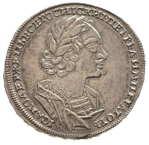 rubel 1723, Krasnyj Dwor, typ \marynarz, bez inicjałów ...