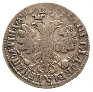 połtina 1705, Krasnyj Dwor, Diakov 2, rzadka, patyna