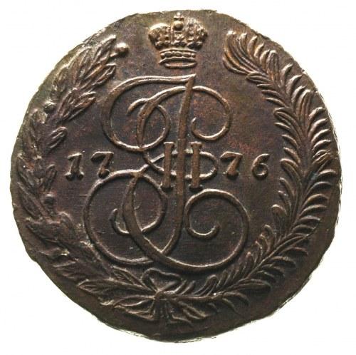 5 kopiejek 1776 / E-M, Ekaterinburg, Diakov 347