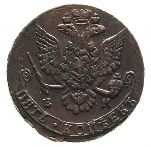 5 kopiejek 1780 / E-M, Ekaterinburg, Diakov 410, ładny ...