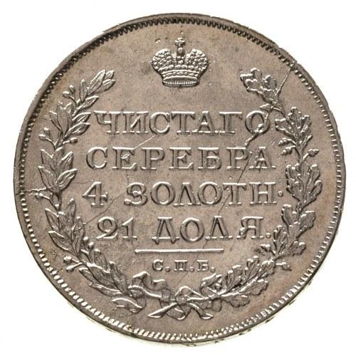 rubel 1814 / М-Ф, Petersburg, Bitkin 109