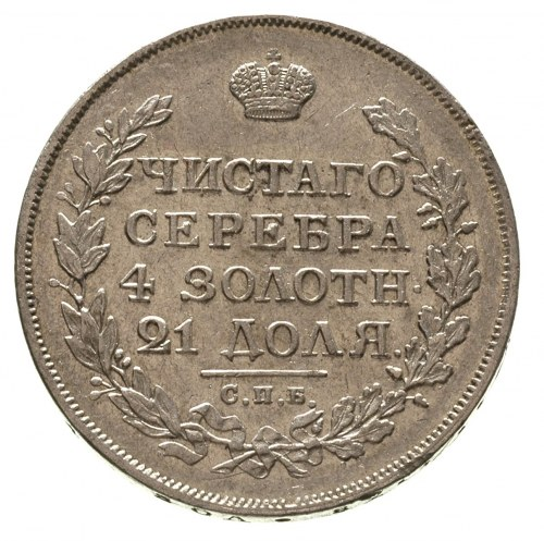 rubel 1815 / М-Ф, Petersburg, Bitkin 111