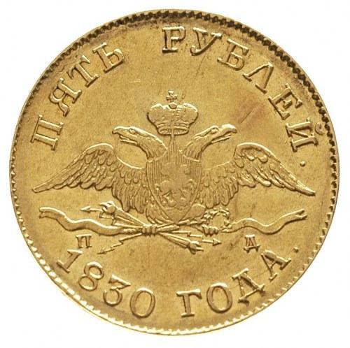 5 rubli 1830 / П-Д, Petersburg, złoto 6.51 g, Bitkin 5,...