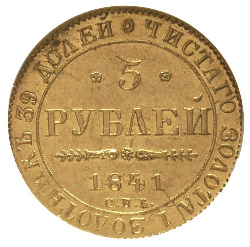 5 rubli 1841 / А-Ч, Petersburg, złoto, Bitkin 18, monet...