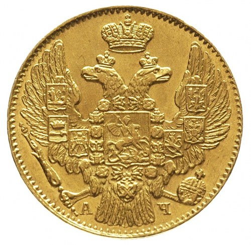 5 rubli 1842 / А-Ч, Petersburg, wybite głębokim stemple...