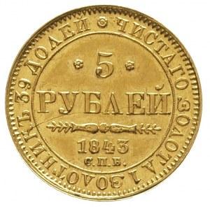 5 rubli 1843 / А-Ч, Petersburg, wybite głębokim stemple...