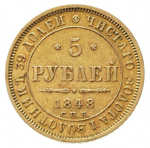 5 rubli 1848 / А-Г, Petersburg, złoto 6.52 g, Bitkin 30...