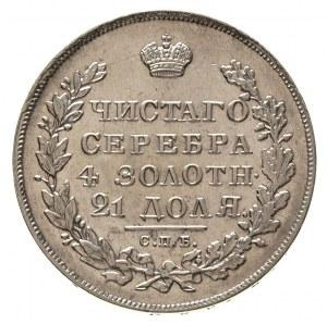 rubel 1831 / Н-Г, Petersburg, Bitkin 110