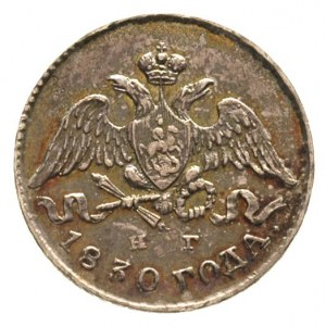 5 kopiejek 1830 / Н-Г, Petersburg, Bitkin 155, bardzo ł...