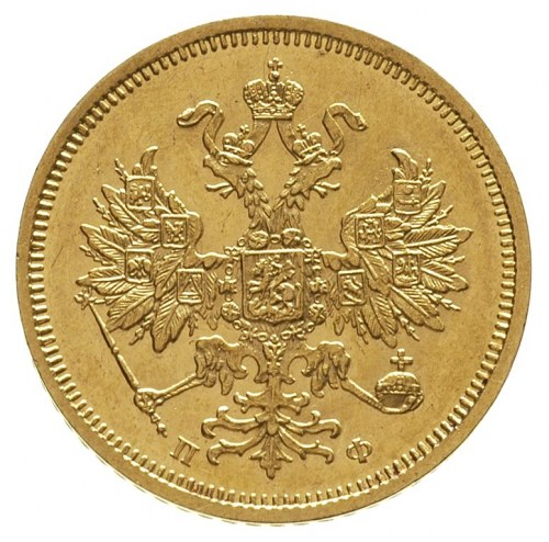 5 rubli 1860 / П-Ф, Petersburg, złoto 6.52 g, Bitkin 6