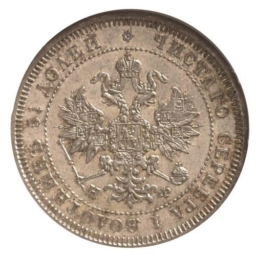 25 kopiejek 1878 / Н-Ф, Petersburg, Bitkin 156, złoto, ...