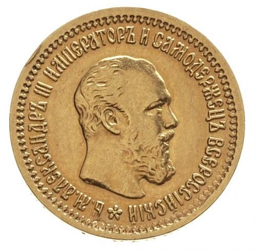 5 rubli 1889, Petersburg, odmiana z literami АГ na szyi...