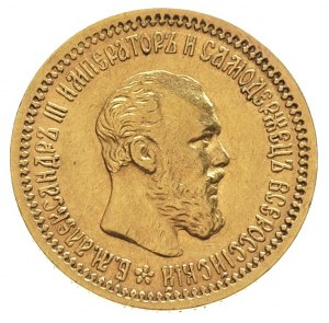 5 rubli 1893, Petersburg, złoto 6.44 g, Bitkin 39, rzad...