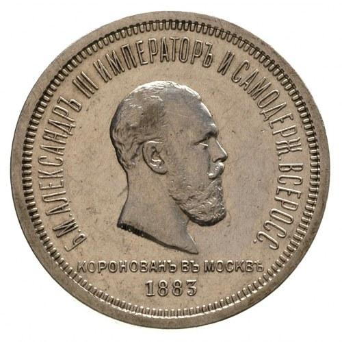 rubel koronacyjny 1883, Petersburg, Bitkin 217