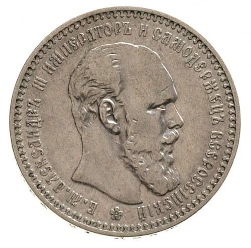 rubel 1892 / А-Г, Petersburg, Bitkin 76