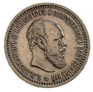 50 kopiejek 1894 / А-Г, Petersburg, Bitkin 87