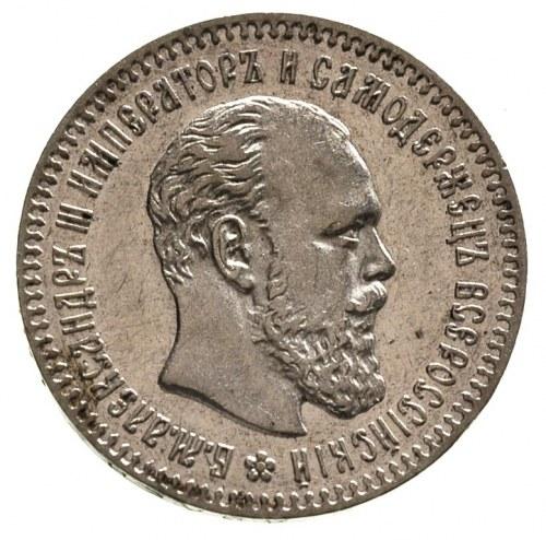 25 kopiejek 1894 / А-Г, Petersburg, Bitkin 97