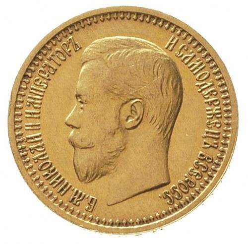 7 1/2 rubla 1897 / А-Г, Petersburg, wybite głębokim ste...