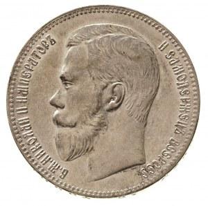 rubel 1897, Bruksela, Kazakov 78