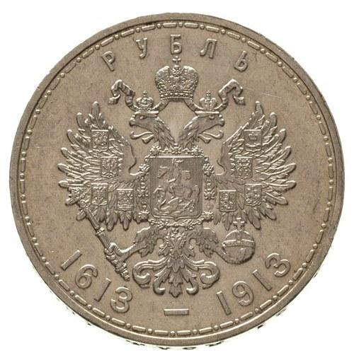rubel 1913 / B-C, Petersburg, 300-lecie dunastii Romano...