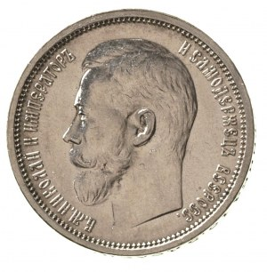 50 kopiejek 1914 / B-C, Petersburg, Kazakov 463, bardzo...
