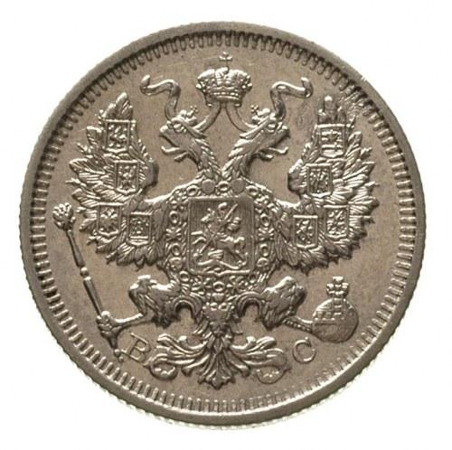 20 kopiejek 1917 / B-C, Petersburg, Kazakov 524, rzadki...