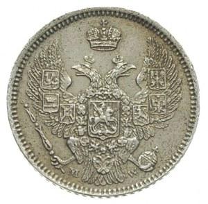 10 kopiejek 1855, Warszawa, Plage 458, Bitkin 287 (R1),...