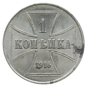 1 kopiejka 1916 / J, Hamburg, Parchimowicz 1.b, piękny ...