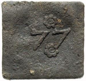 żeton 1576/77, Gdańsk, Aw: Renesansowy kartusz z herbem...