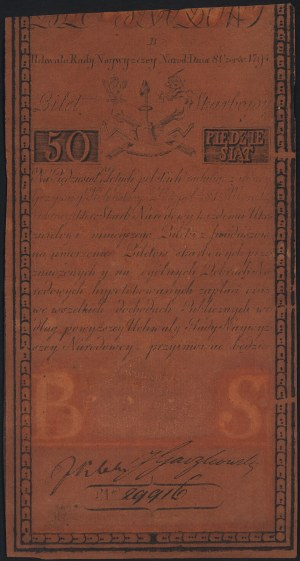 50 złotych 8.06.1794, seria B, Miłczak A4, Lucow 30 (R2...