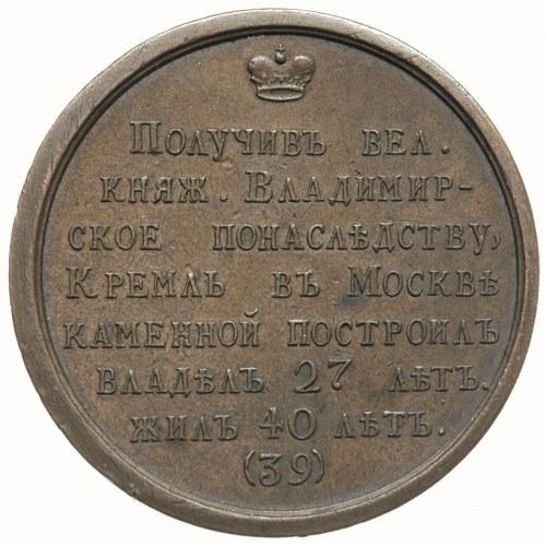 XVIII/XIX wiek, medal z serii Wielcy Książęta i Carowie...