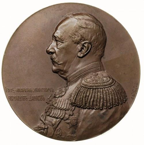Mikołaj II, medal autorstwa A Wasiutyńskiego -  książę ...