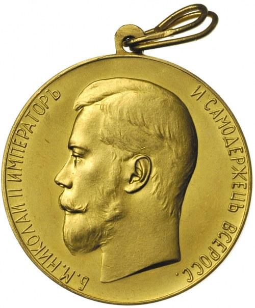 medal Za Gorliwość, egzemplarz nadaniowy bez znaków pro...