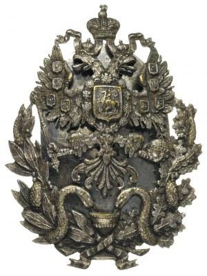 akademicka odznaka Cesarskiej Wojskowej Akademii Medycz...