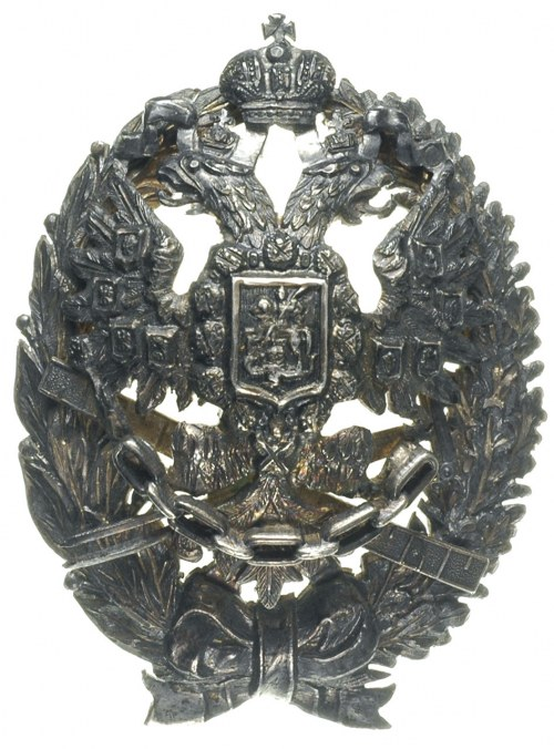 akademicka odznaka Instytutu Geodezyjnego, srebro 36.24...