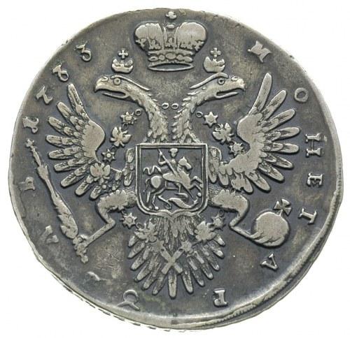 rubel 1733, Kadaszewski Dwor, bez broszki na piersi, Di...