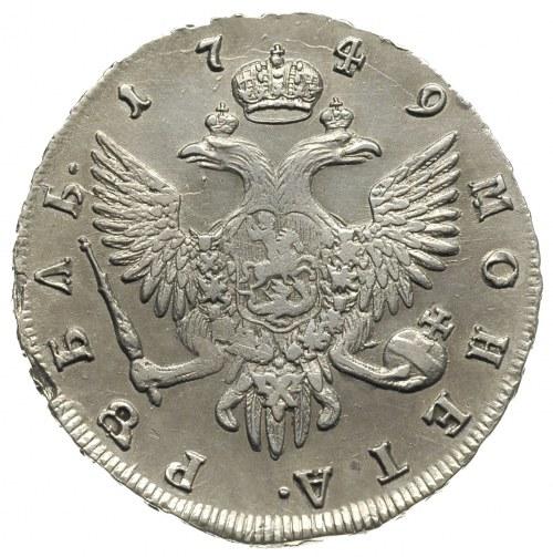 rubel 1749, Petersburg, Diakov 203, Jusupov 1