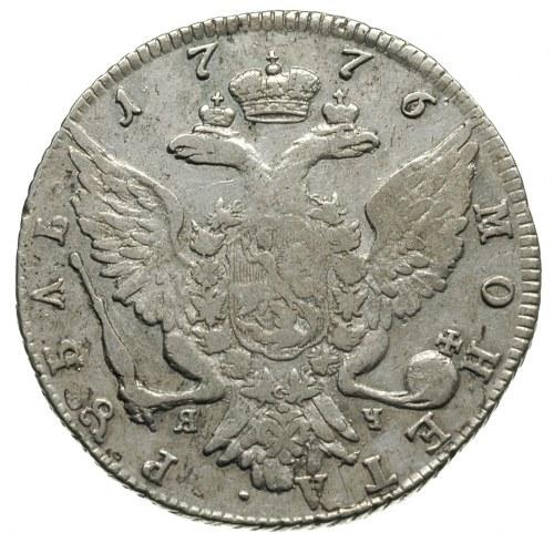 rubel 1776, Petersburg, Diakov 339, Jusupov 1