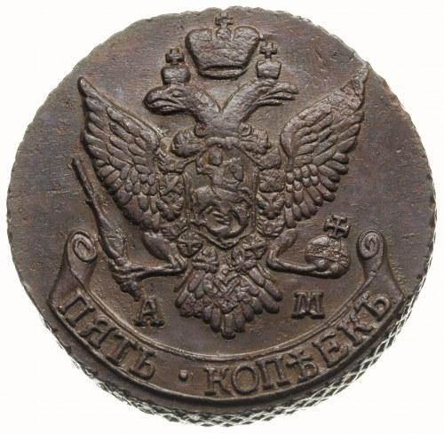 5 kopiejek 1792 / A-M, Anninsk, Diakov 716, Brekke 295,...