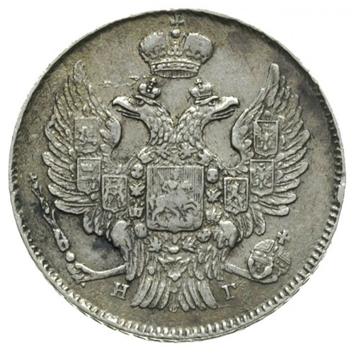 20 kopiejek 1840 / Н-Г, Petersburg, Bitkin 323, moneta ...