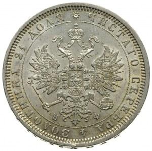 rubel 1878 / Н-Ф, Petersburg, Bitkin 92, minimalna wada...
