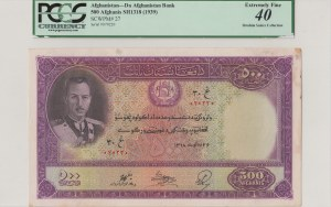 Afghanistan, 500 Afghanis, 1939, XF, p27