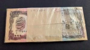 Afghanistan, 1.000 Afghanis, 1990, UNC, p61b, BUNDLE