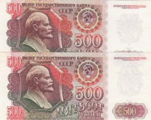 Russia, 500 Ruble, 1992, UNC, p249, (Total 2 consecutive banknotes)