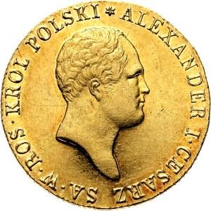 Aleksander I, 50 złotych 1818 I.B., Warszawa, piękne!!!