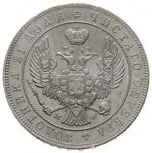 rubel 1844MW, Warszawa, Plage 434, Bitkin 423 - pióra w...