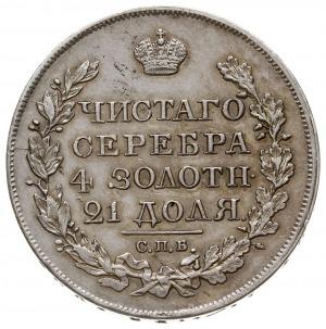 rubel 1823 СПБ ПД, Petersburg, odmiana z długim ogonem ...
