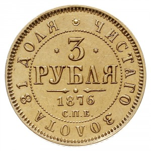 3 ruble 1876 СПБ HI, Petersburg, Bitkin 38 (R), Fr. 164...