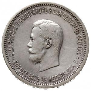 rubel koronacyjny 1896 (А•Г), Petersburg, Bitkin 322, K...