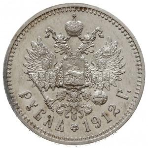 rubel 1912 (Э•Б), Petersburg, Bitkin 66, Kazakov 416, p...